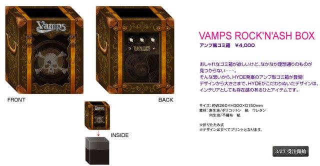 Rock-n-ash-box
