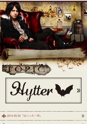 HYDEroom-1